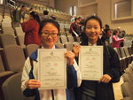 20151219-APL_scholarship-13
