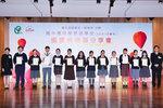 20151219-APL_scholarship-25