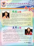 20151222-PTA_newsletter-01