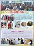 20151222-PTA_newsletter-03