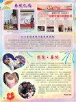 20151222-PTA_newsletter-08