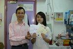 20111028-yu234awards-02