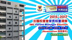 20150930_20151015-parent_manger_election