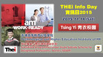 20151114-Thei_Info_Day_Tsing_Yi