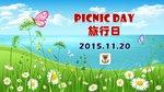 20151120-Picnic_Day