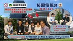 20151124-Outstanding_Parents_Election_interview_with_Jasper_Tsang