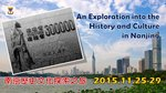 20151125_20151129-History_and_Culture_in_Nanjing