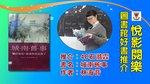 20160122-recomm_books_My_Memories_of_Old_Beijing