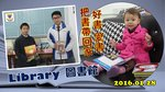 20160128-Bring_the_books_home-11