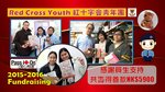 20160226_20160229-Passiton2015_gift_giving