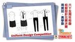 20160321-Uniform_Design_Competition_finalist-01