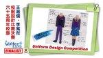 20160321-Uniform_Design_Competition_finalist-05