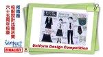 20160321-Uniform_Design_Competition_finalist-06