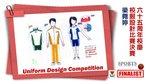 20160321-Uniform_Design_Competition_finalist-09