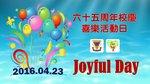 20160413-JoyfulDay_promotion