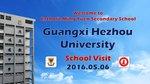 20160506-Hezhou_University-01