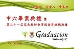 20160527-Graduation_Night-004