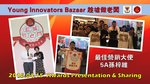 20160415-PWC_bazaar_Best_Marketing_Ambassador-02