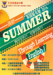 20160813-English_Day_Camp_01poster