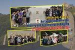 20160510-20160514-Beijing_03-025