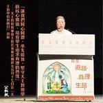 20160517-catholic_teachers_day-43
