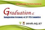 20160527-Graduation_Night-001