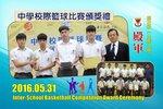 20160531-basketball-008
