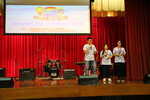 20160813-Summer_College_Carnival_01-006