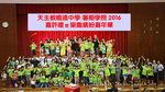 20160813-Summer_College_Carnival_03-030