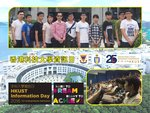 20160924-HKUST_infoday