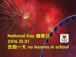 20161001-National_Day