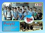 20161008-HKPolyU_infoday-01