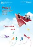 20161008-HKPolyU_infoday-001