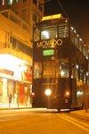 20111029-transport_03_03-13