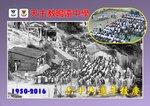 20161222-66th_Anniversary
