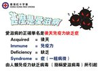 20161201-YU234_WAD2016_AIDS_Knowledge-003