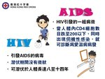 20161201-YU234_WAD2016_AIDS_Knowledge-004