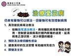 20161201-YU234_WAD2016_AIDS_Knowledge-013