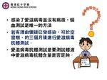 20161201-YU234_WAD2016_AIDS_Knowledge-014