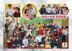 20161216-pupil_teacher_xmas_03-004