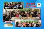 20170106-PTA_food_for_teachers_04-014