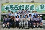 20111104-yu234photos_01-09