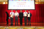 20170215-1st_term_prize_presentation_05-009