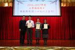 20170215-1st_term_prize_presentation_06-006