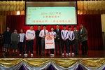20170215-1st_term_prize_presentation_07-006