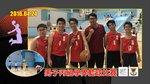 20170424-Basketball