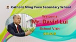 20170316-MrLui_School_visit_01-002