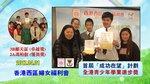 20170401-Improvement_Award-019