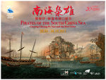 20170517-Pirates_of_the_South_China_Sea