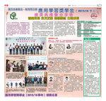 20170105-MingPao_APL-002